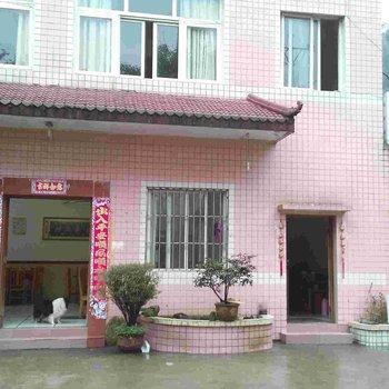 重庆南泉桃峰楼农家乐图片19