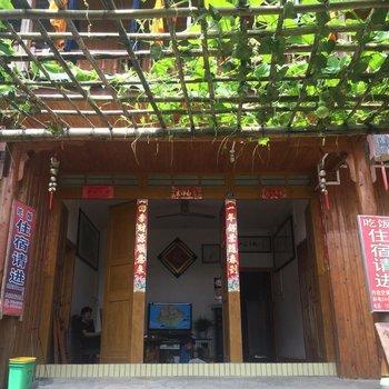 三江丹洲江边客栈(柳州)图片6