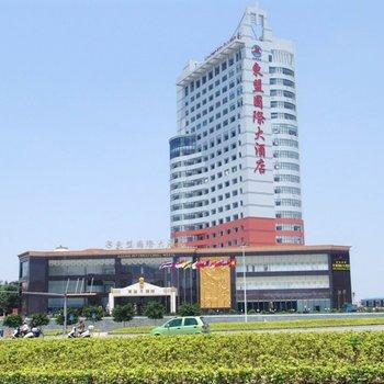 南宁东盟国际大酒店