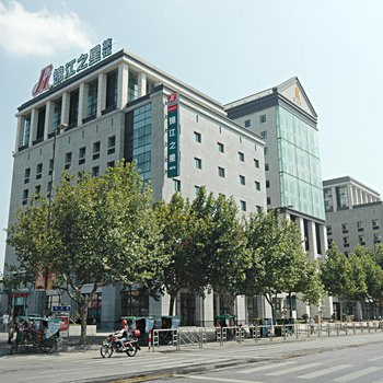 锦江之星(嘉兴南湖店)