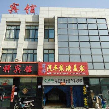 宁夏医科大学总医院 医院作为西安交通大学医学院 附属 陕西省肿瘤