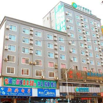 城市便捷酒店(贺州姑婆山大道店)