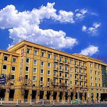 合肥长江中路和颐酒店