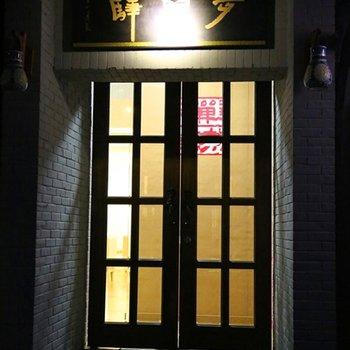 杭州步同驿-单身天堂青年旅舍图片12