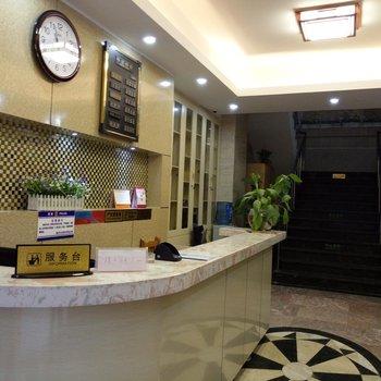 重庆怡家商务酒店