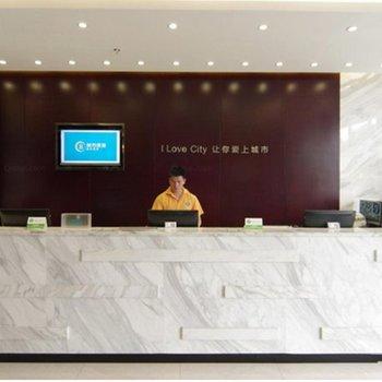 城市便捷酒店(南宁长湖店)