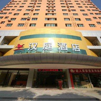 汉庭酒店(南宁火车站店)
