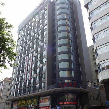 佛山文汇公寓酒店图片3