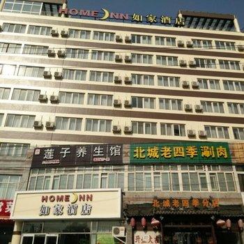 关庄站附近酒店
