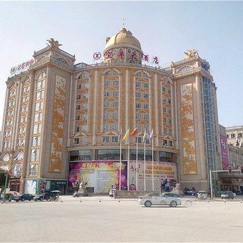 宜丰县宜丰大酒店