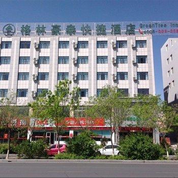 绿化站附近酒店