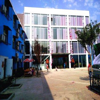 北京金地公寓(首都机场T3航站楼店)图片1