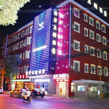 上海雁荡主题酒店图片14
