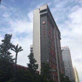 贵阳荣和酒店(会展城店)
