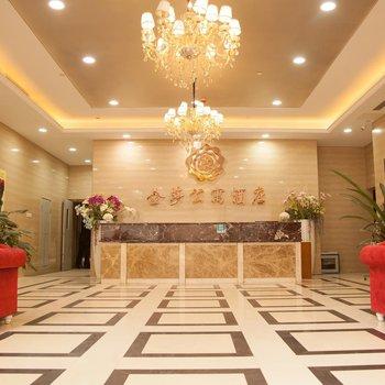 西安金莎���H公寓小寨店酒店�A�