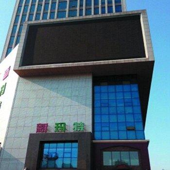 本溪馨馨日租公寓