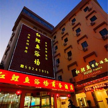 上海太阳岛国际高尔夫俱乐部附近酒店