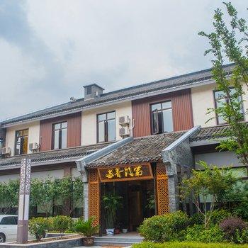 南通苏香门第酒店