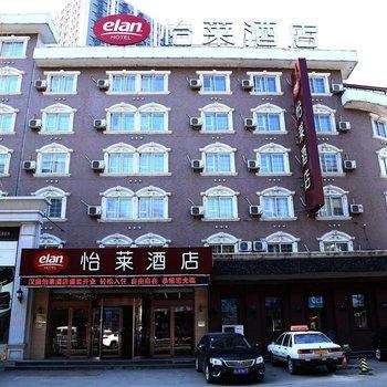 抚顺汉和酒店