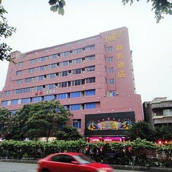 广州飞扬88酒店