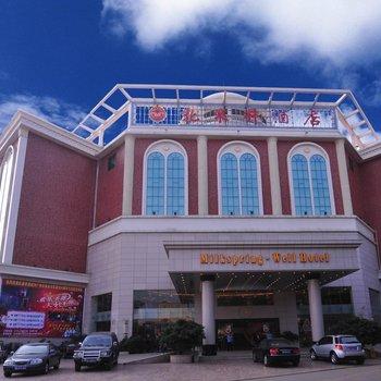 桂平乳泉井酒店(贵港)