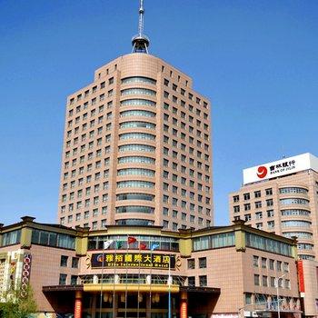 辽源雅柏国际大酒店酒店预订
