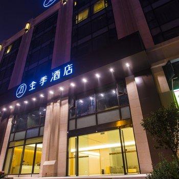 全季酒店(济南泉城广场店)(原泺源大街店)-琵琶泉附近酒店