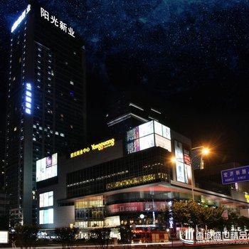 成都香城盛世公寓式酒店(九眼桥新业中心店)