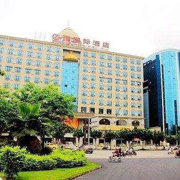 南宁亿和豪国际酒店