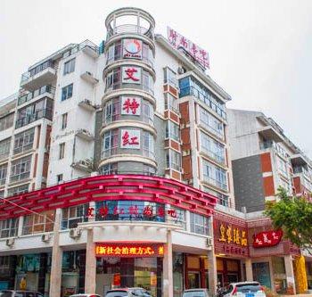 莆田艾特红时尚房吧酒店