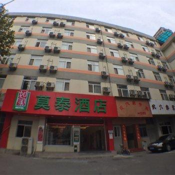 莫泰酒店(武汉青年路地铁站店)(原银座佳驿)图片15