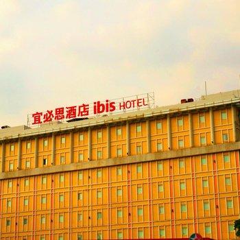 宜必思东莞东城酒店