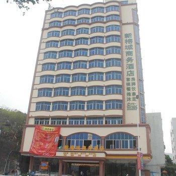 惠州新榕城酒店