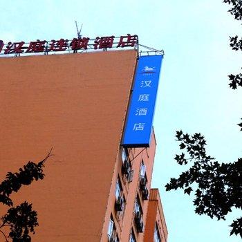 汉庭酒店(新乡平原路店)
