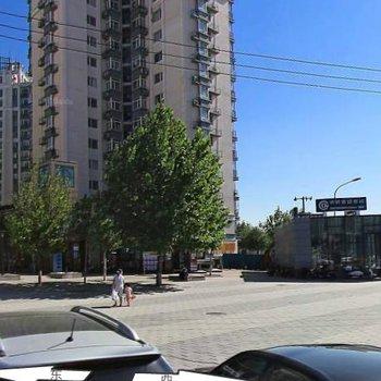 首经贸中街公寓图片8