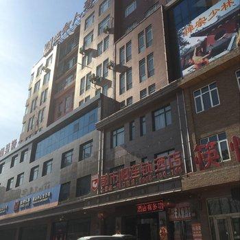 都市118连锁酒店(唐山国际会展常记家居店)