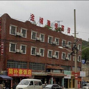 贵阳新金城商务宾馆