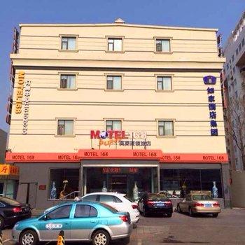 EMMA婚纱馆附近酒店