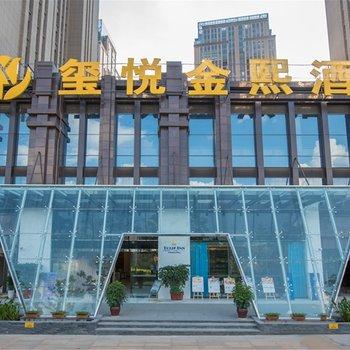 昆明玺悦金熙酒店