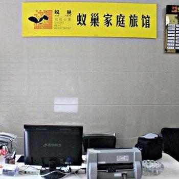 长沙蚁巢短租公寓(省儿童医院店)图片4