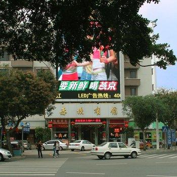 湛江赤坎宾馆