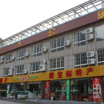 安吉天大公寓图片5