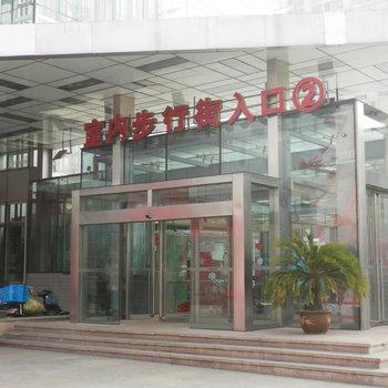 苏州蓝调生活家庭酒店公寓(万达店)图片18