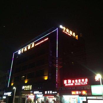 东莞宇枫酒店
