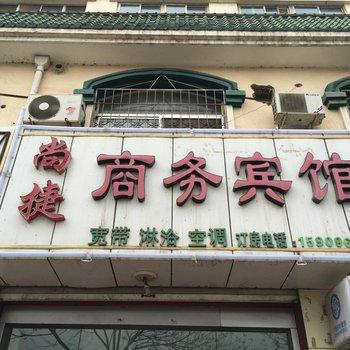 银川雅清宾馆