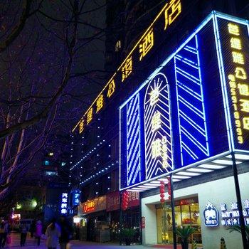 贵阳芭缇雅泰式公馆酒店