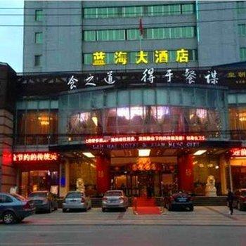 速8酒店(咸宁淦河大道二号店)(原君悦大酒店)