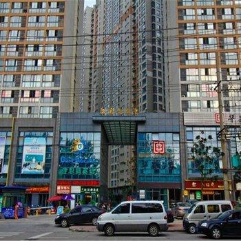 合肥118短租公寓(江南新里程店)图片4