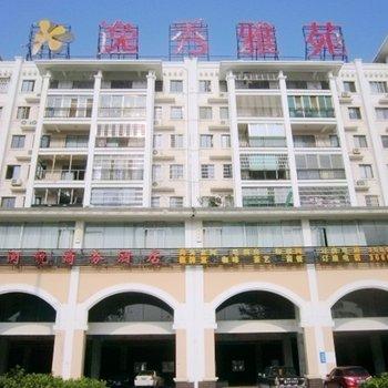 海口闽锐商务酒店