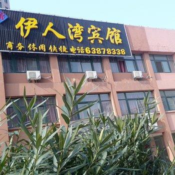 合肥伊人湾短租公寓图片3
